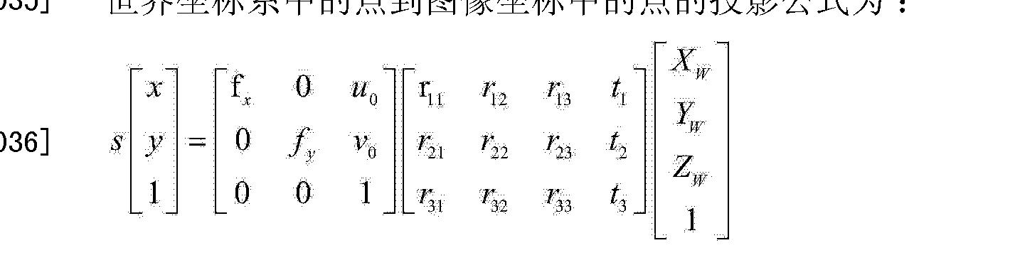 Figure CN103559791AD00062