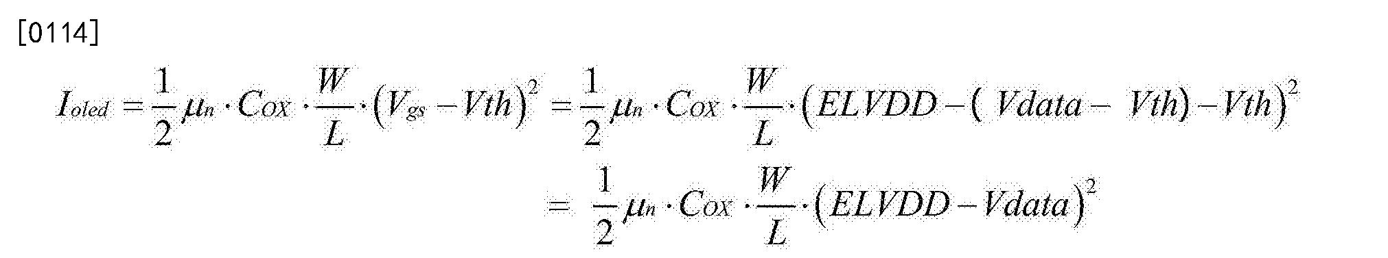 Figure CN104658484BD00122