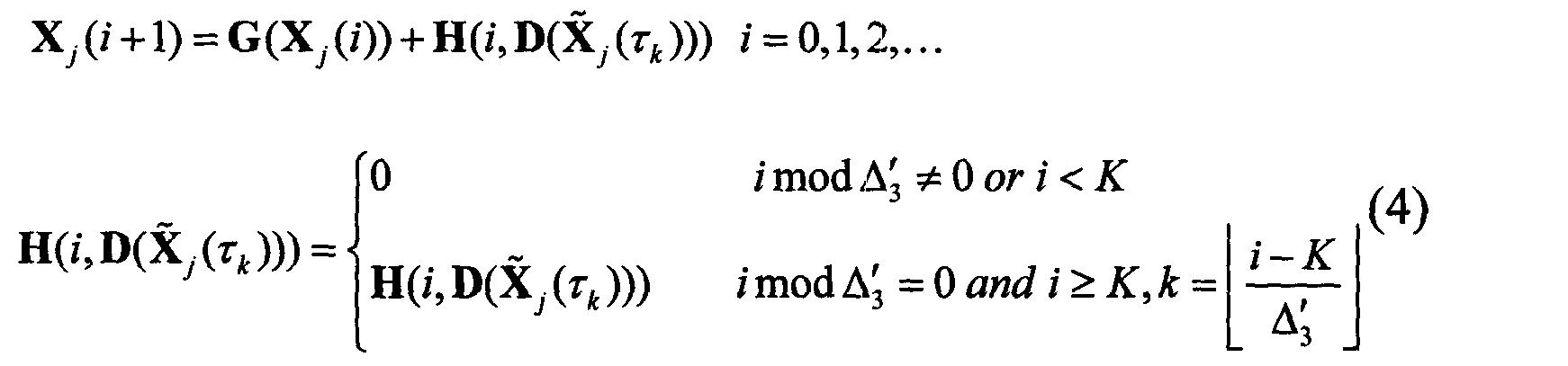 Figure CN1852089BD00112