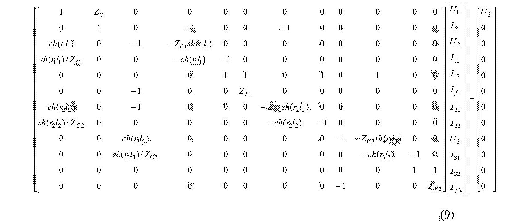 Figure CN105915303BD00131