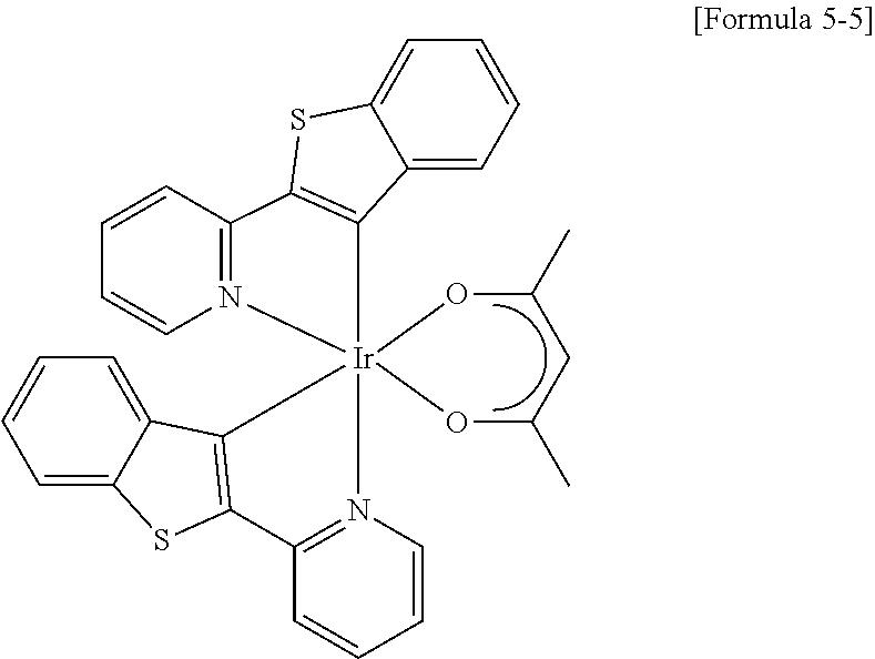 Figure US09324958-20160426-C00035