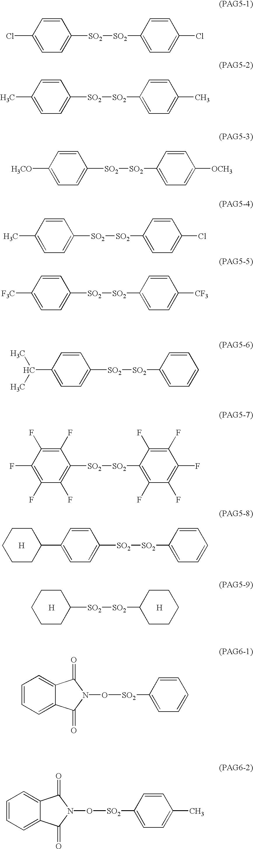 Figure US06492091-20021210-C00015
