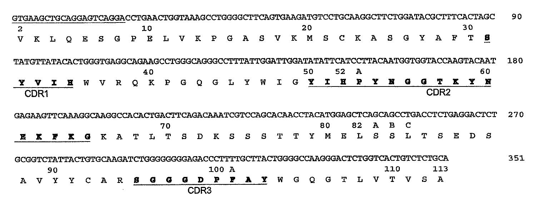 Figure R1020057001867