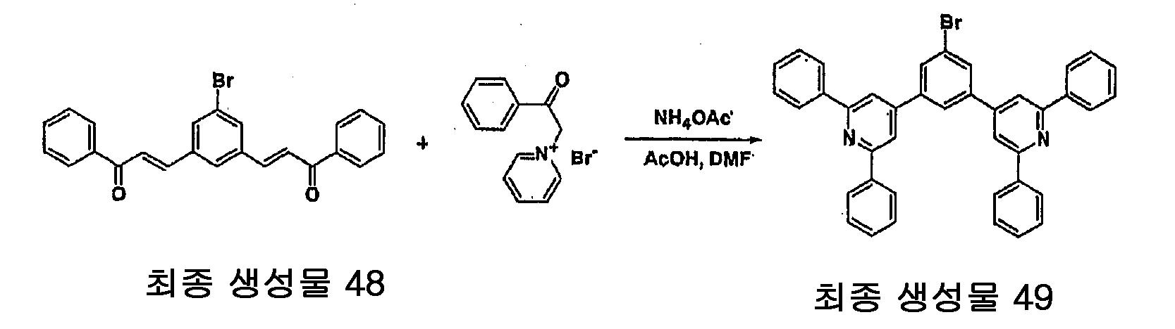 Figure 112010002231902-pat00137