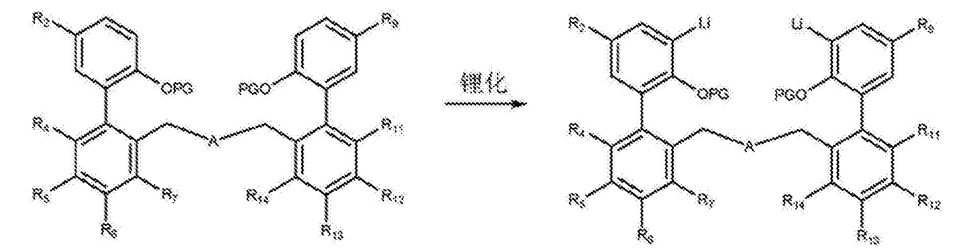 Figure CN107531601AD00221
