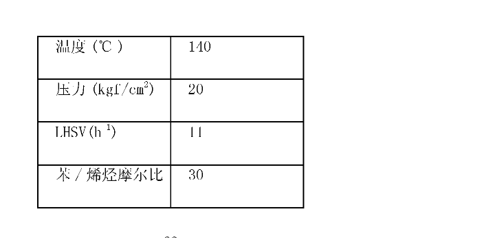 Figure CN101970388AD00231