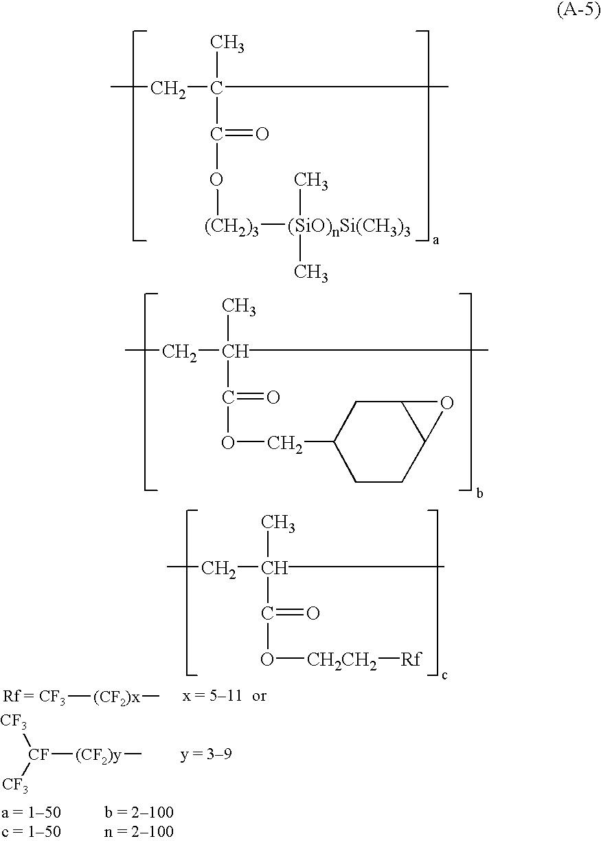 Figure US06472129-20021029-C00005