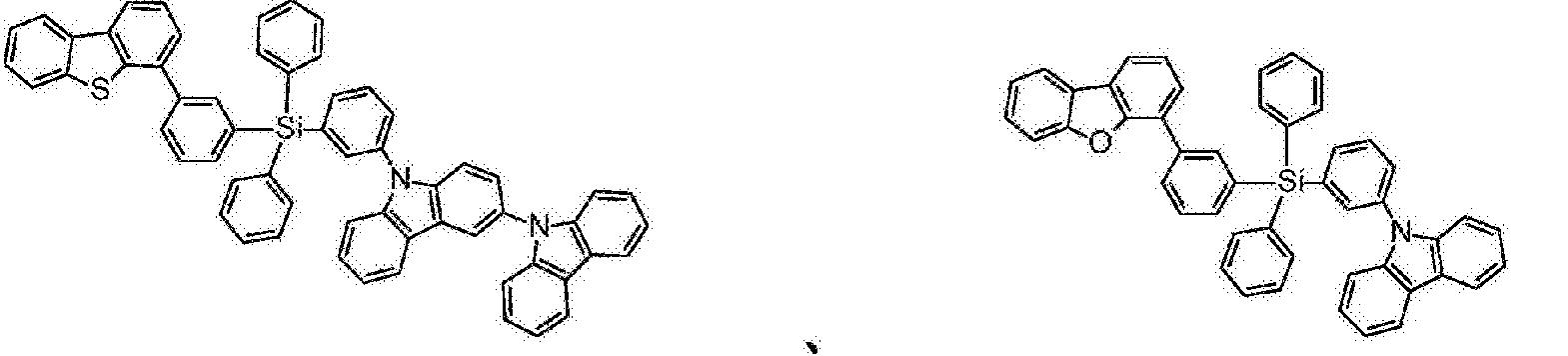 Figure CN105993083BD00342