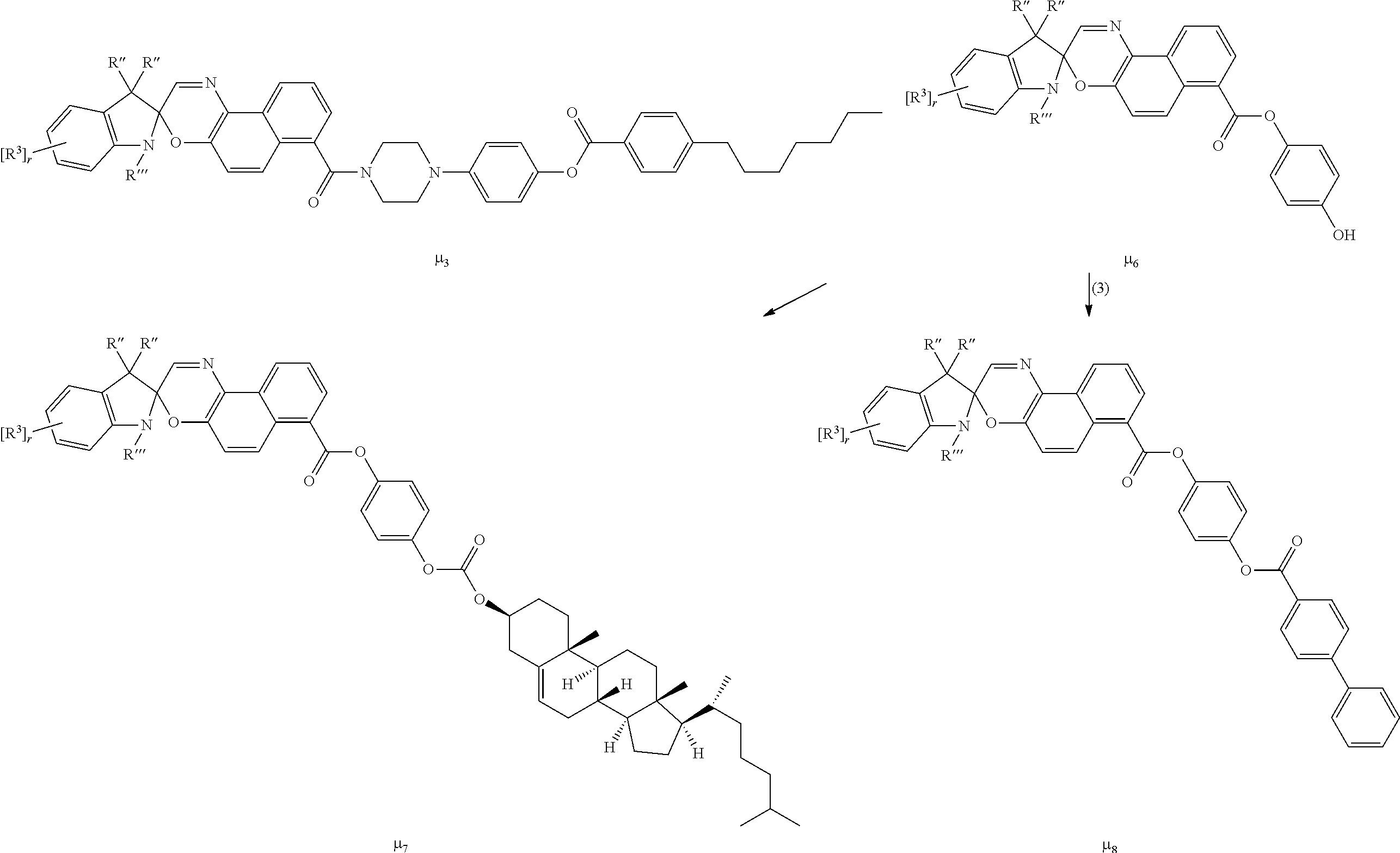 Figure US07978391-20110712-C00032