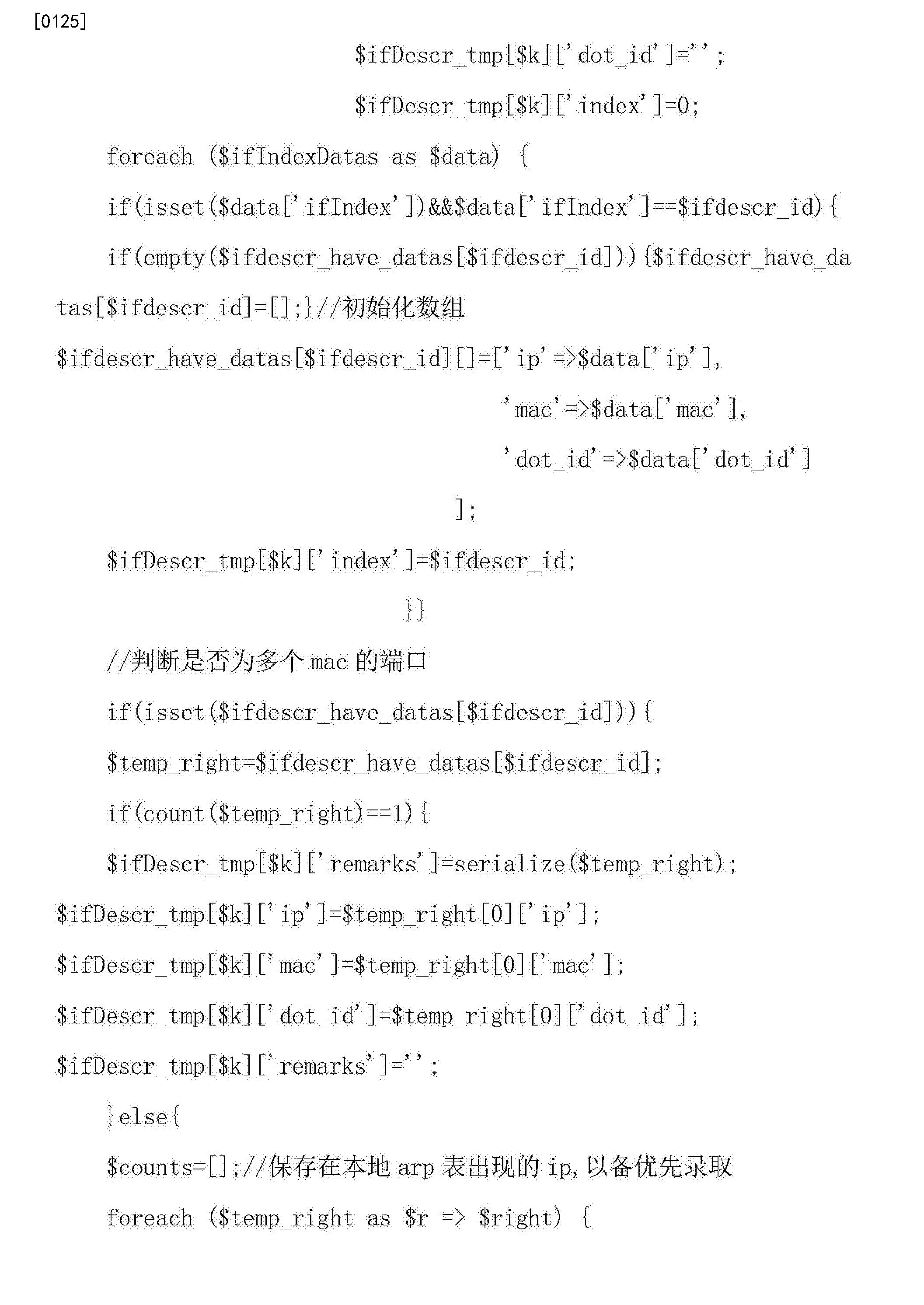 Figure CN107124297AD00151