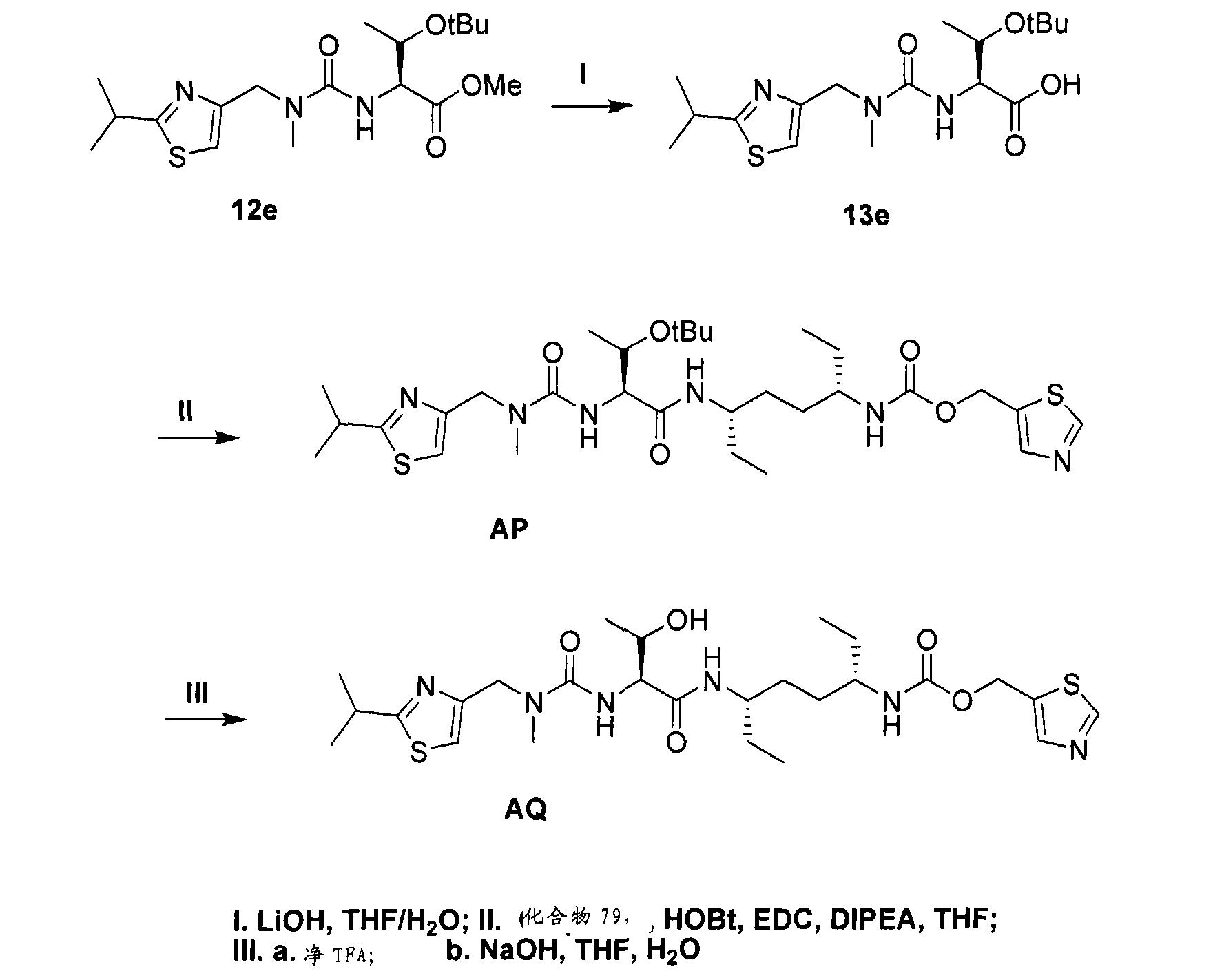 Figure CN101490023BD02091