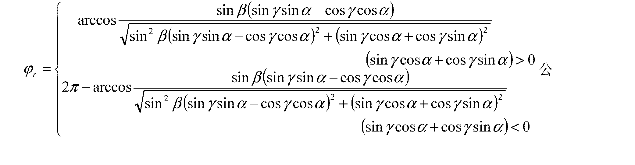 Figure CN102175650AD00071