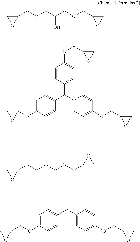 Figure US09005782-20150414-C00001