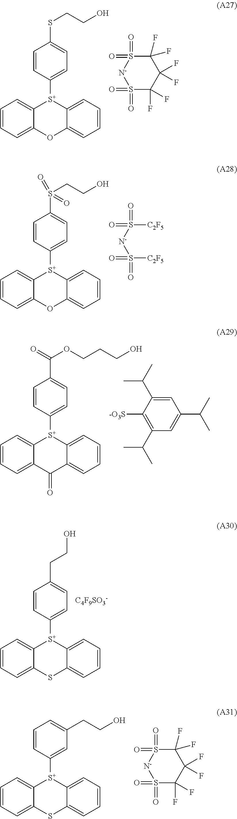 Figure US20110183258A1-20110728-C00027
