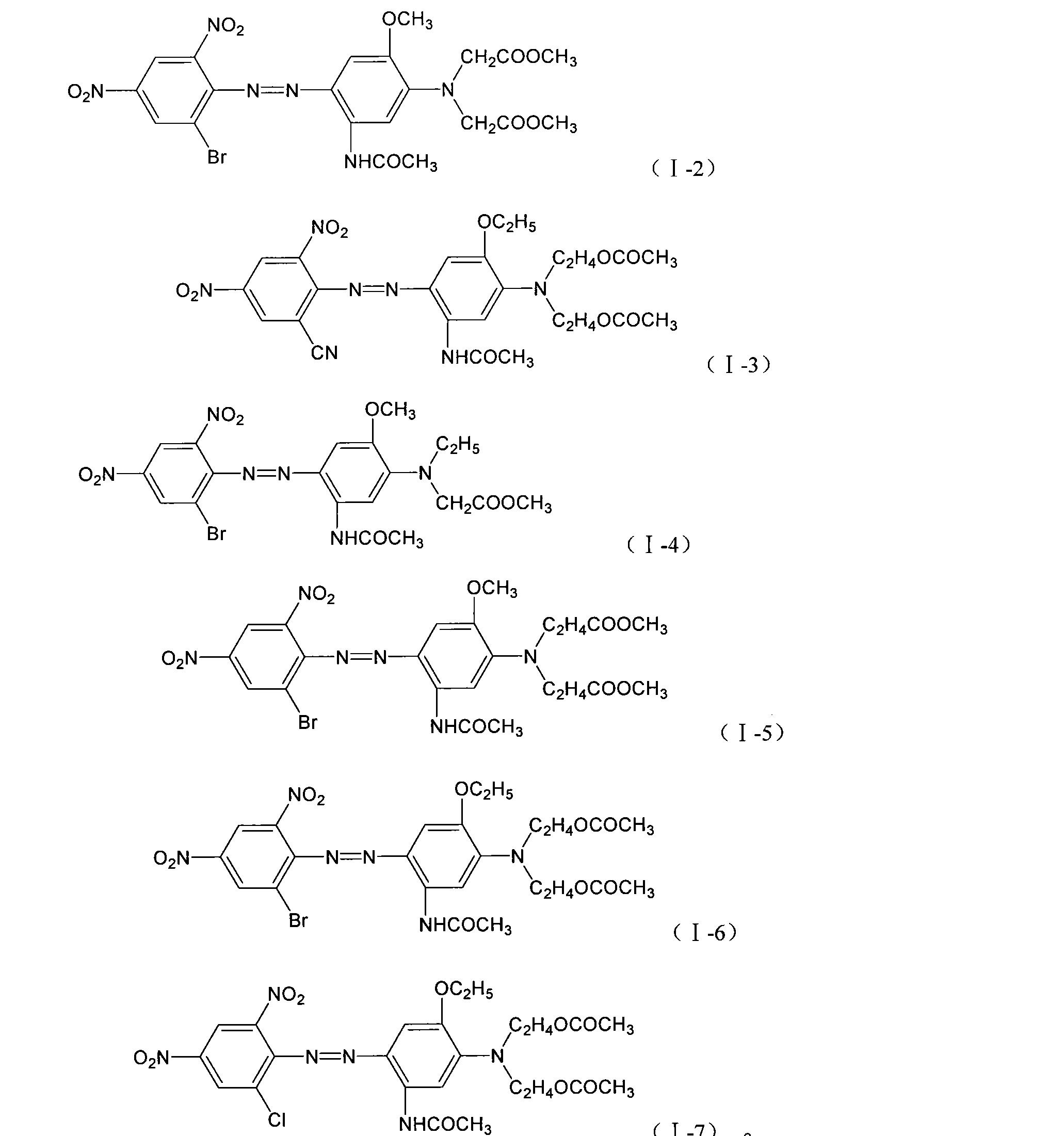 Figure CN101735663BD00121