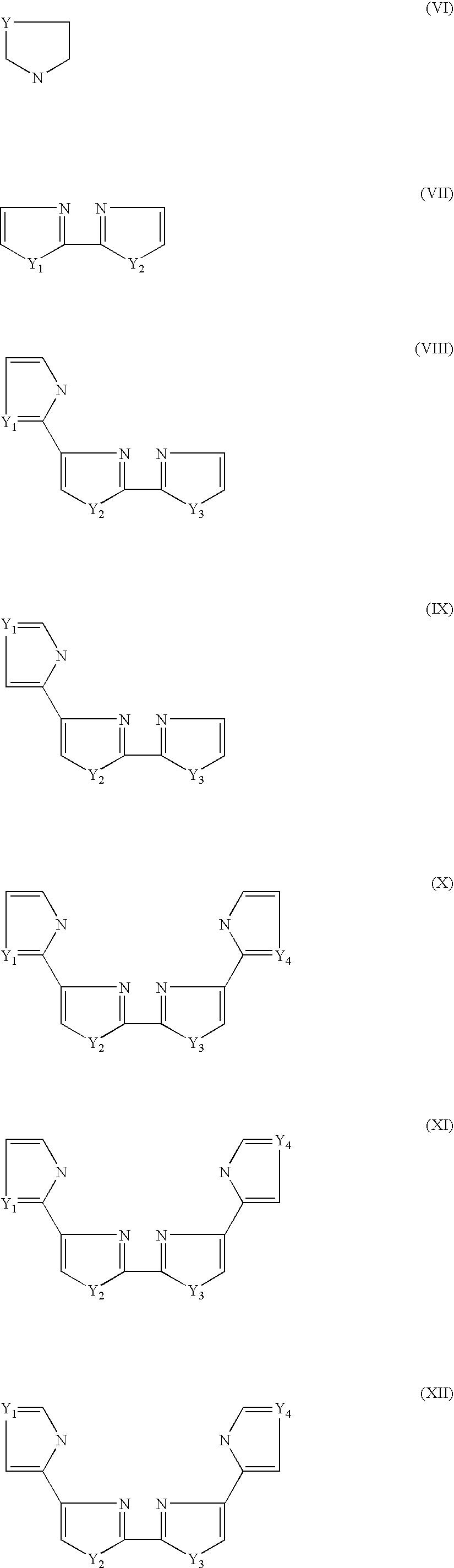 Figure US08425743-20130423-C00005