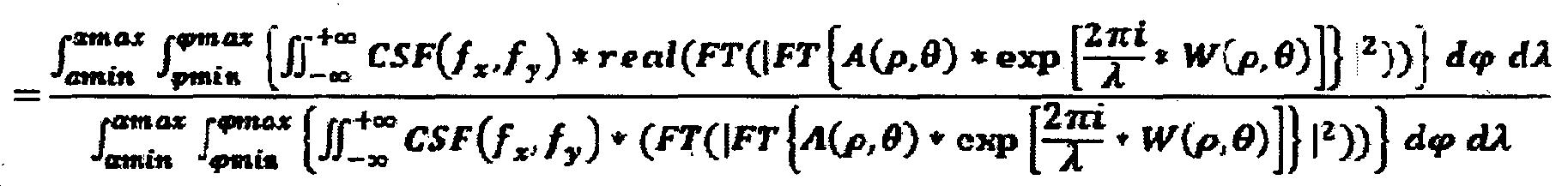 Figure 112014105016158-pct00004