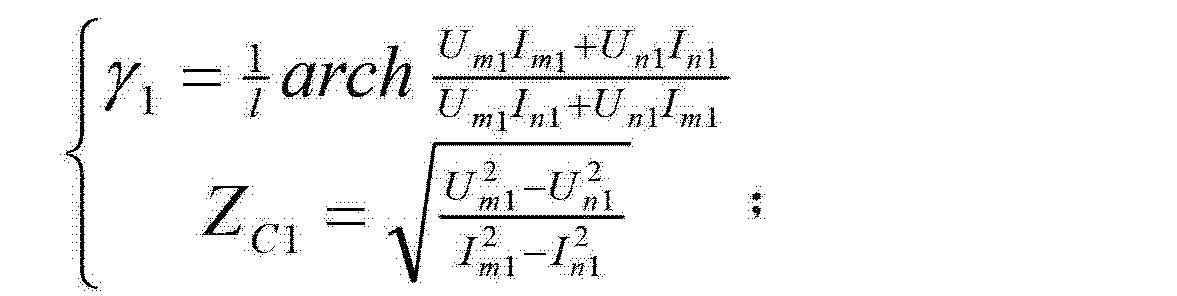 Figure CN102253311BC00022