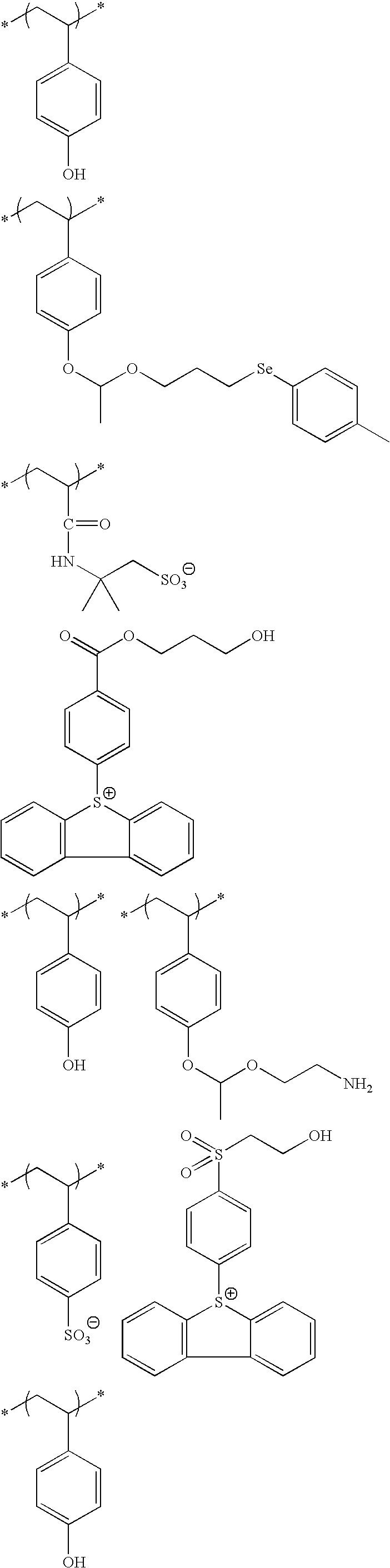 Figure US20100183975A1-20100722-C00176