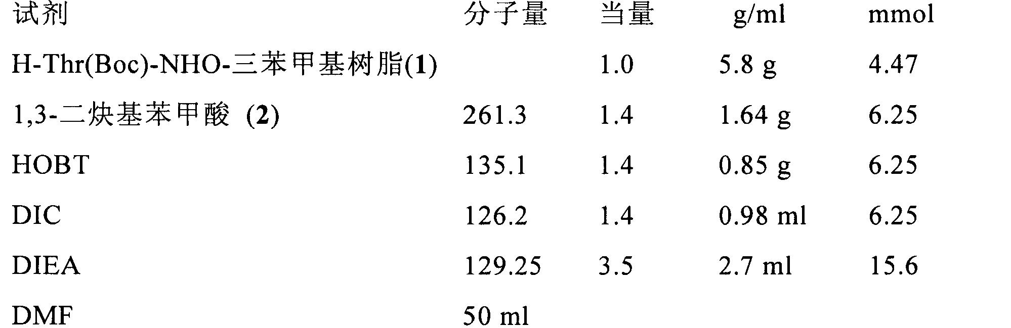 Figure CN102267924AD01121