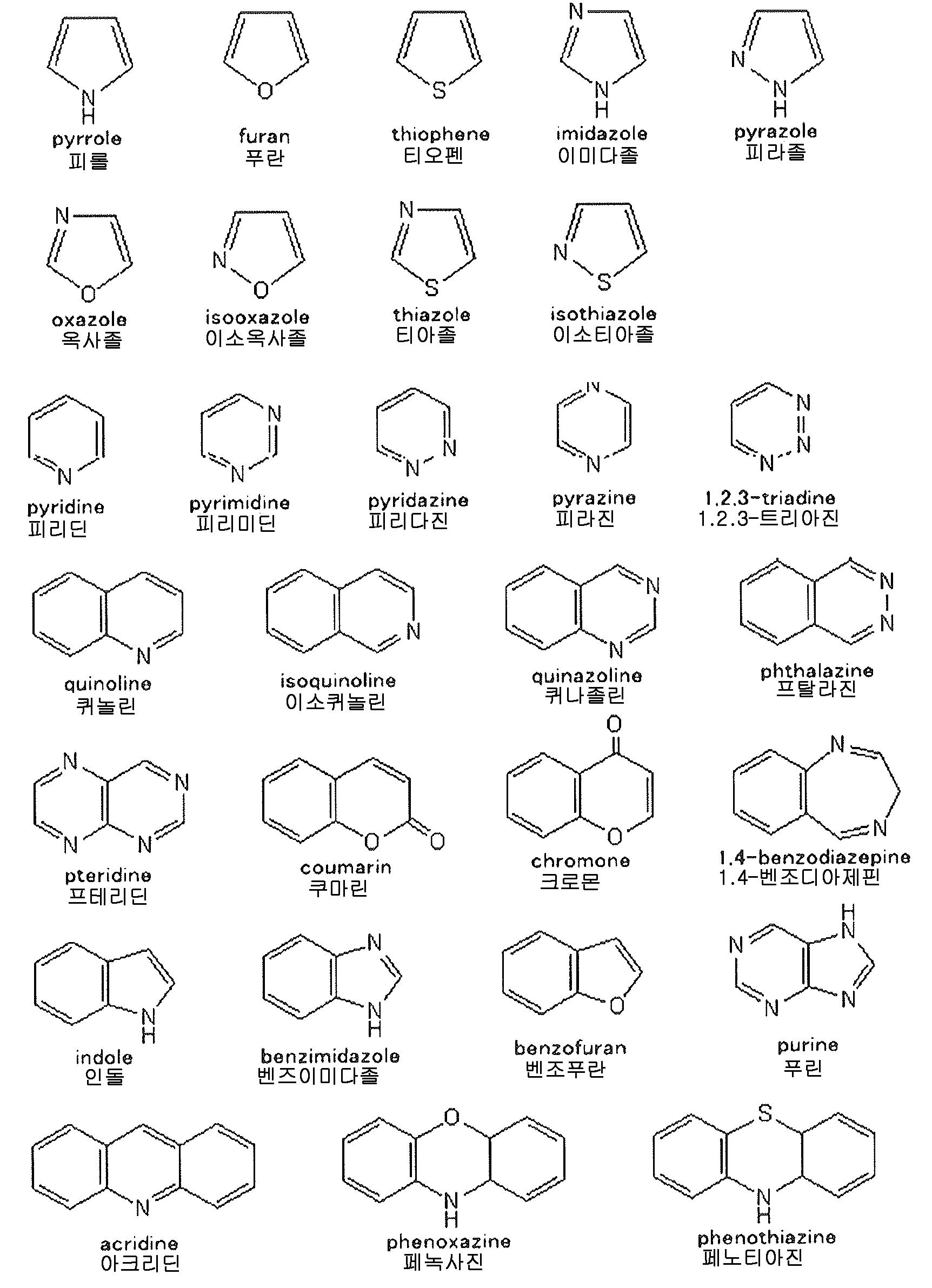 Figure 112015052447912-pct00010