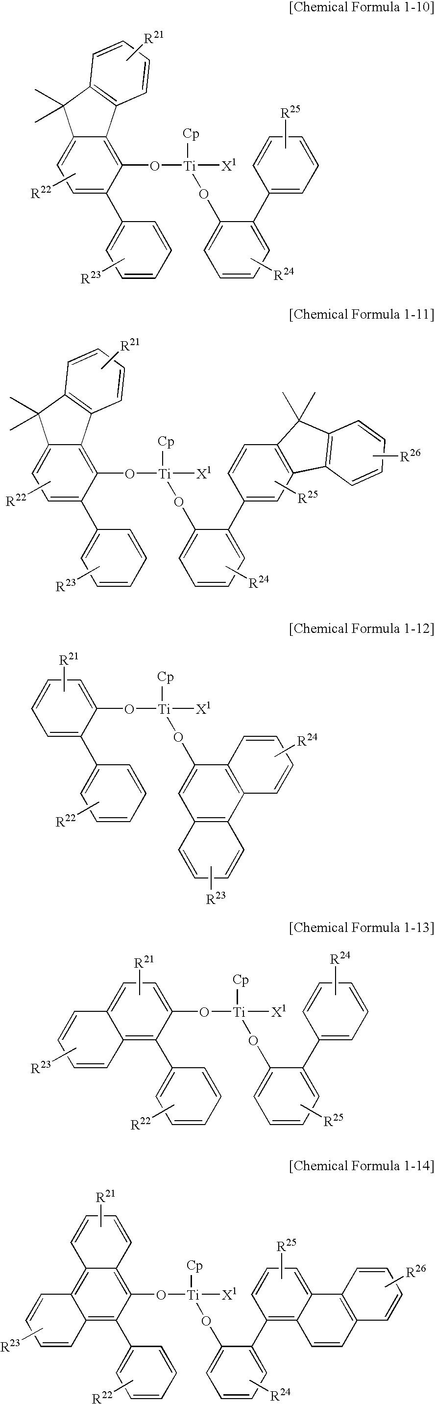 Figure US20100120981A1-20100513-C00018