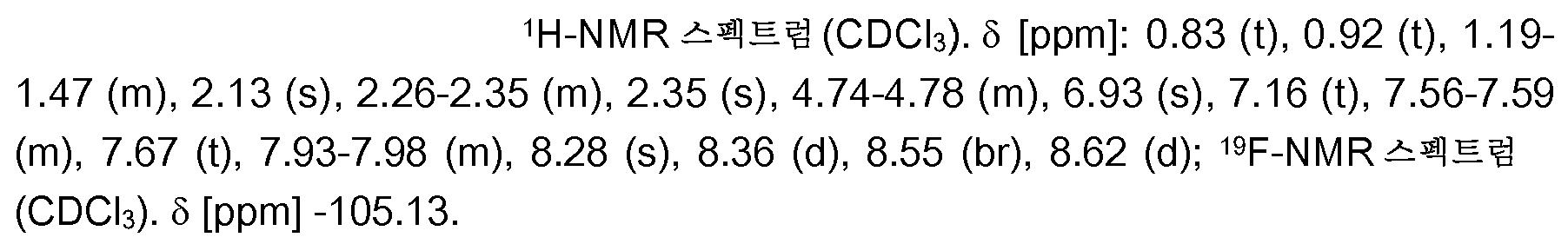 Figure 112013039208549-pct00156