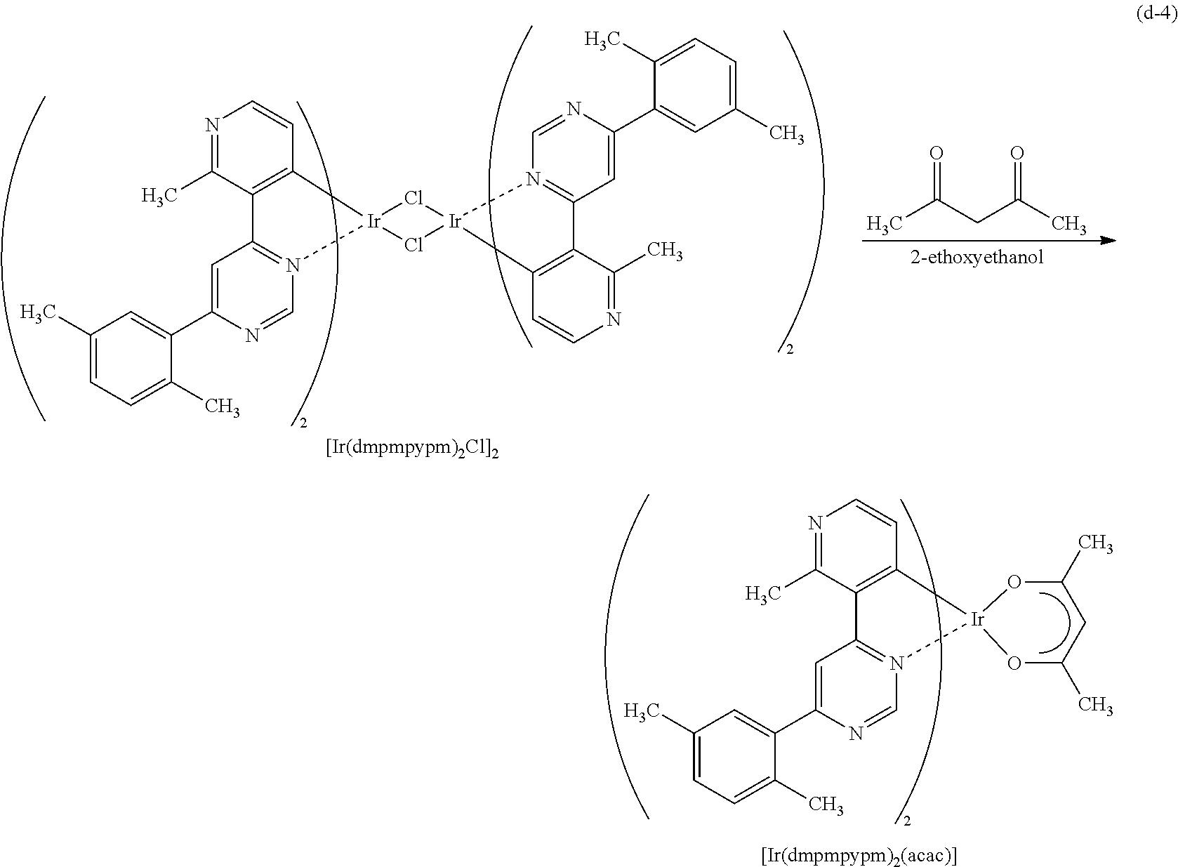 Figure US08889858-20141118-C00053