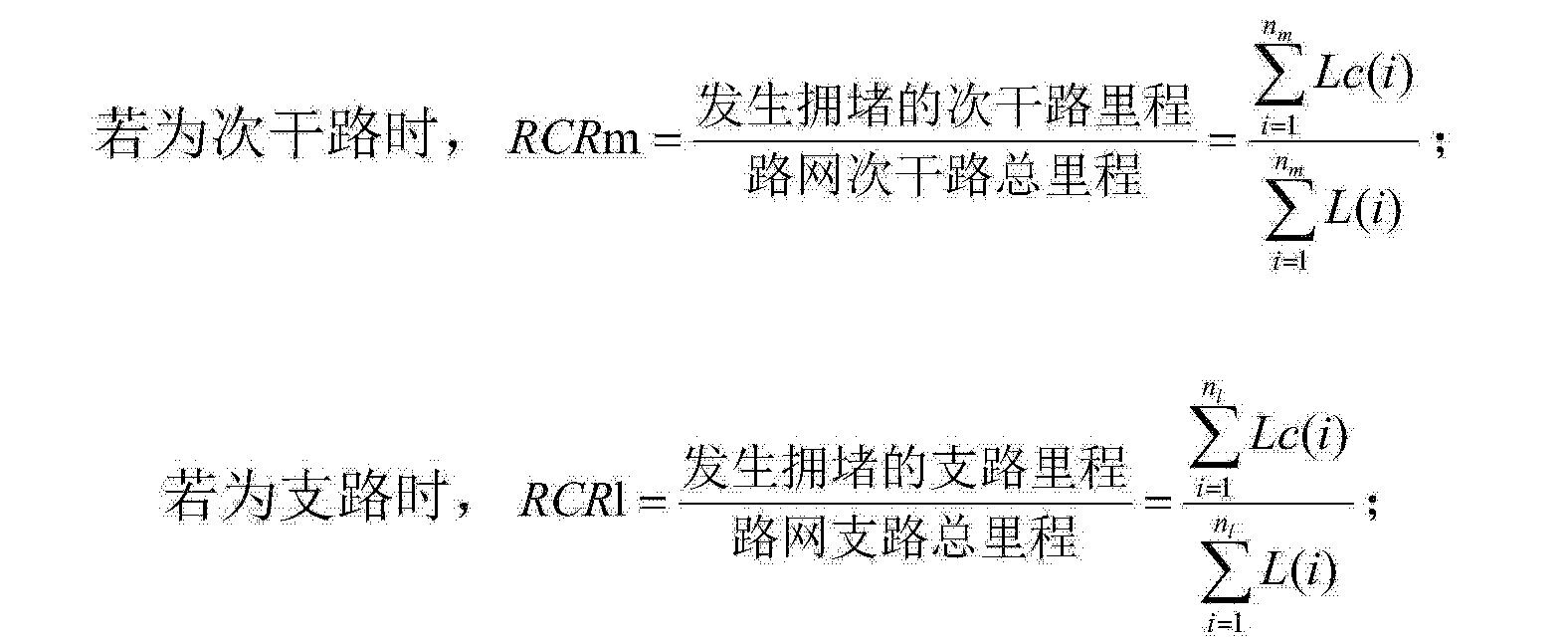 Figure CN103761430AD00081