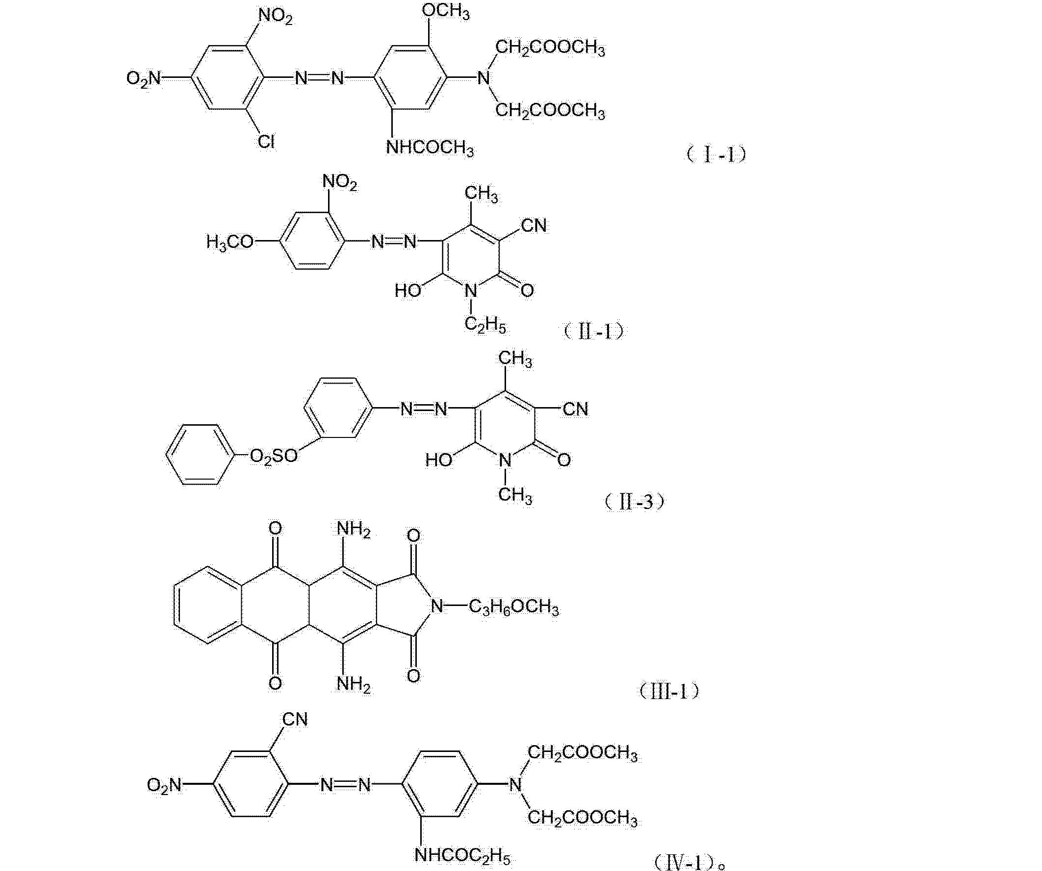Figure CN101735663BC00072