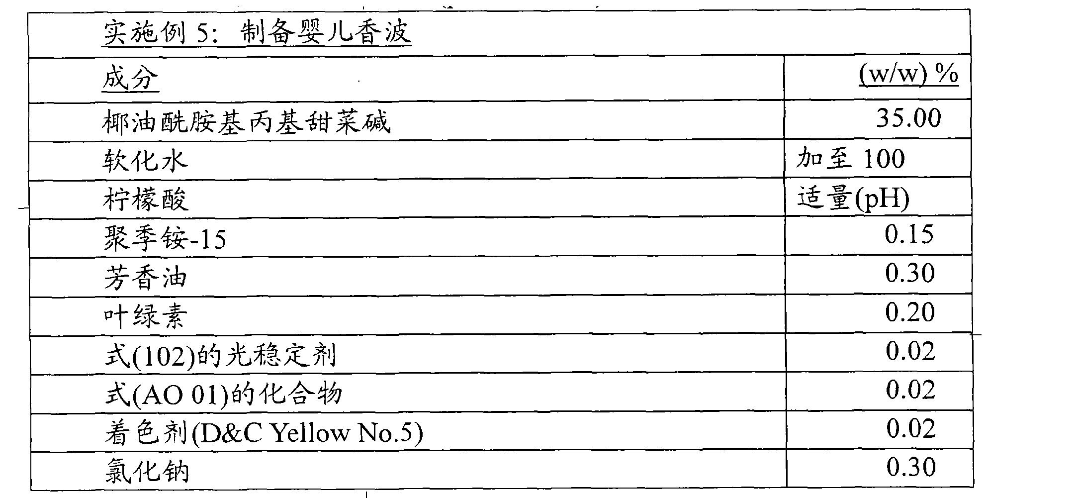 Figure CN101277674BD00621