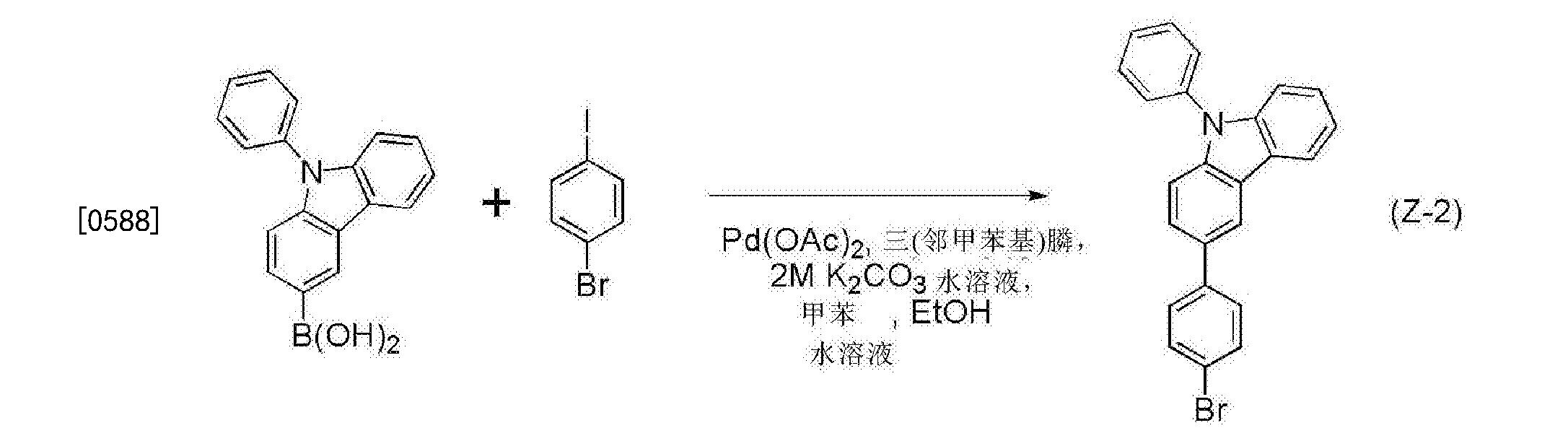 Figure CN106866430AD00741