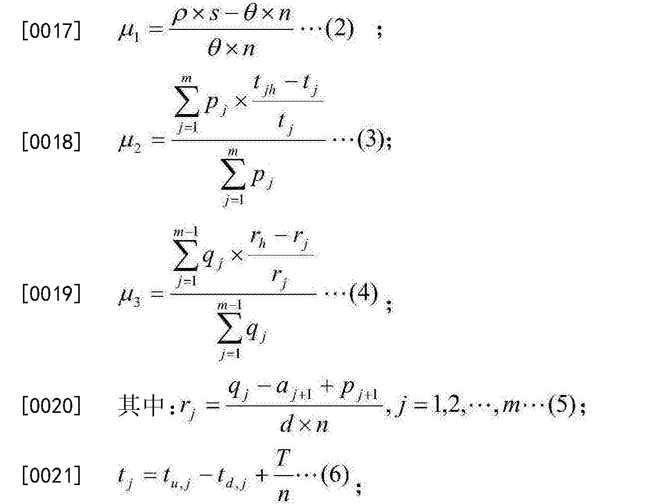Figure CN107330547AD00061