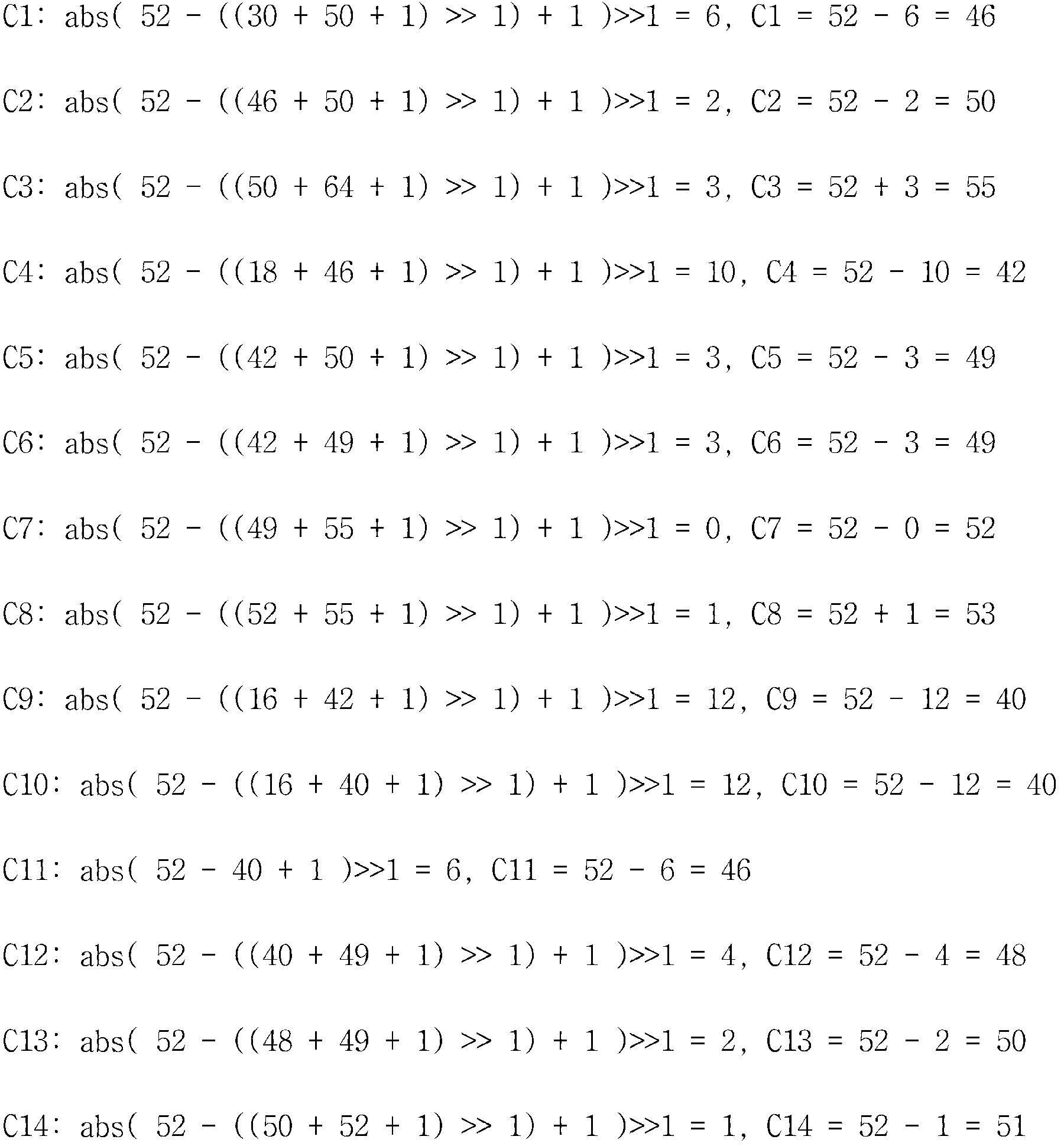 Figure PCTKR2017007656-appb-M000009
