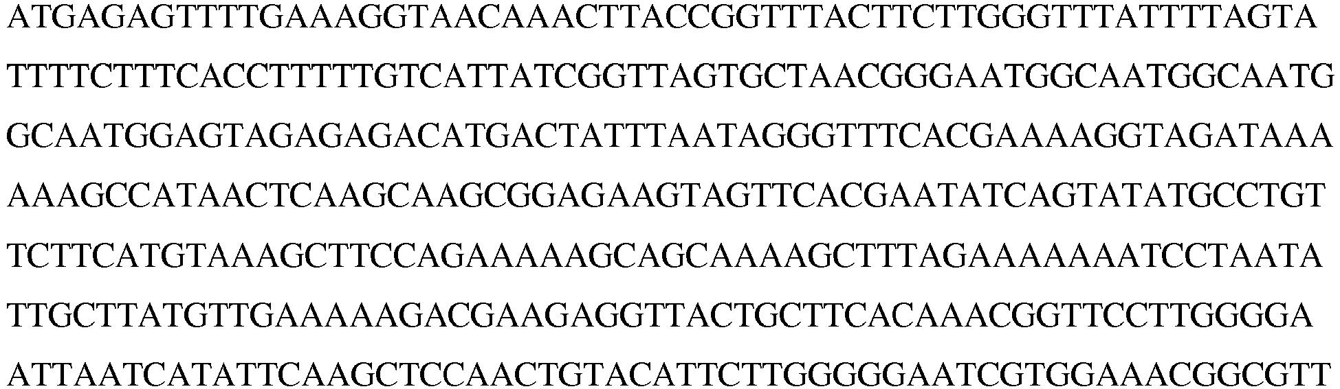 Figure imgb0042