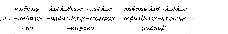 Figure CN102519441BC00021