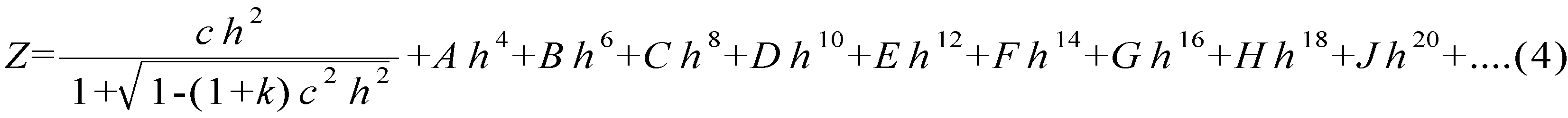 Figure 112004007174579-pat00004