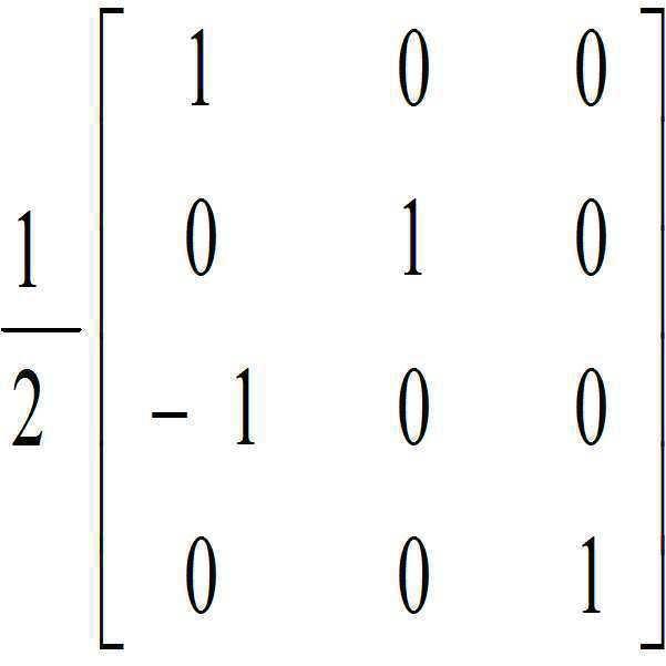 Figure 112011062912455-pat01446