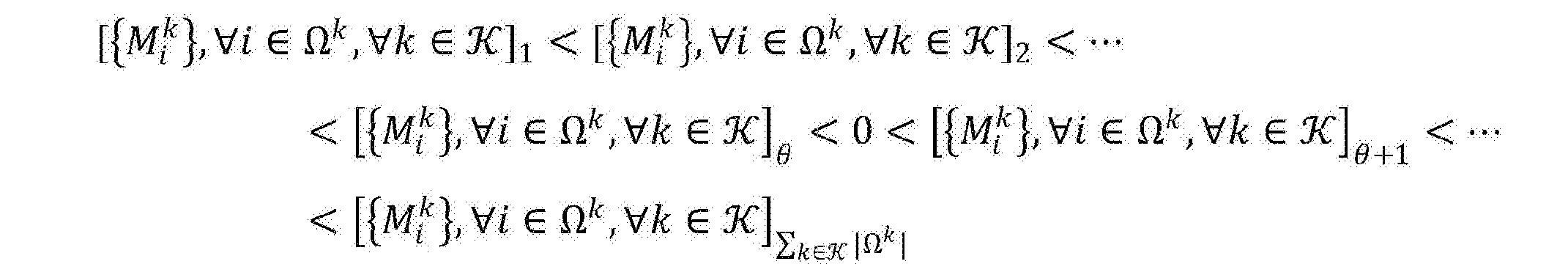 Figure CN104581867BD00079