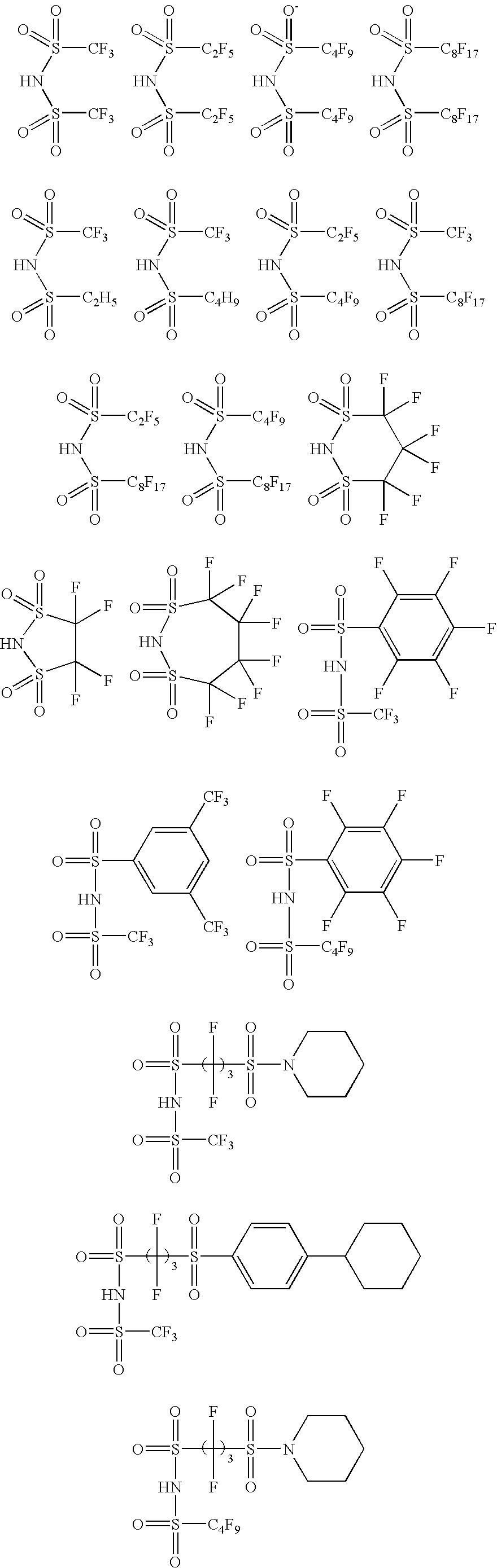 Figure US07960087-20110614-C00041