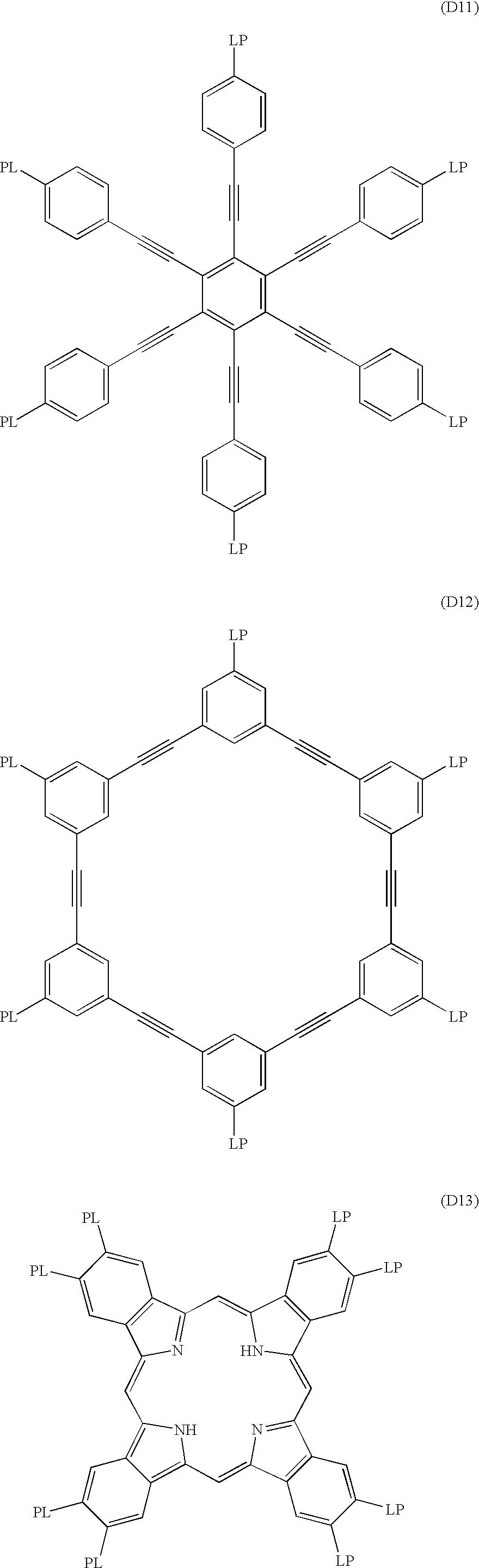 Figure US07084944-20060801-C00012