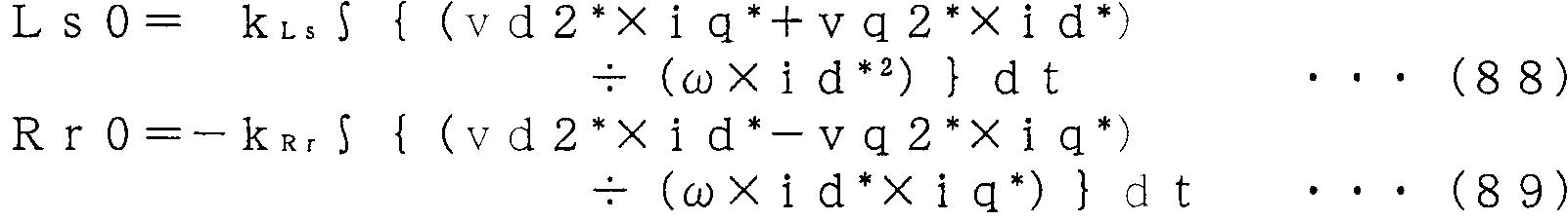 Figure 112007068650444-pat00036