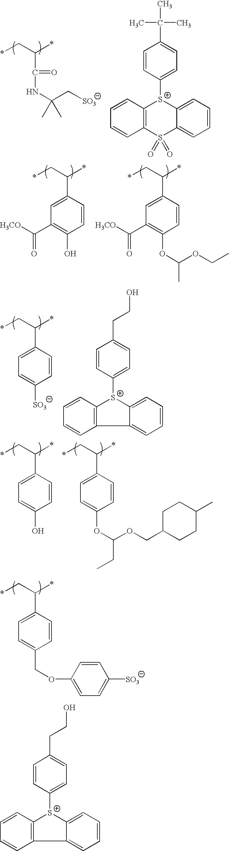 Figure US20100183975A1-20100722-C00158