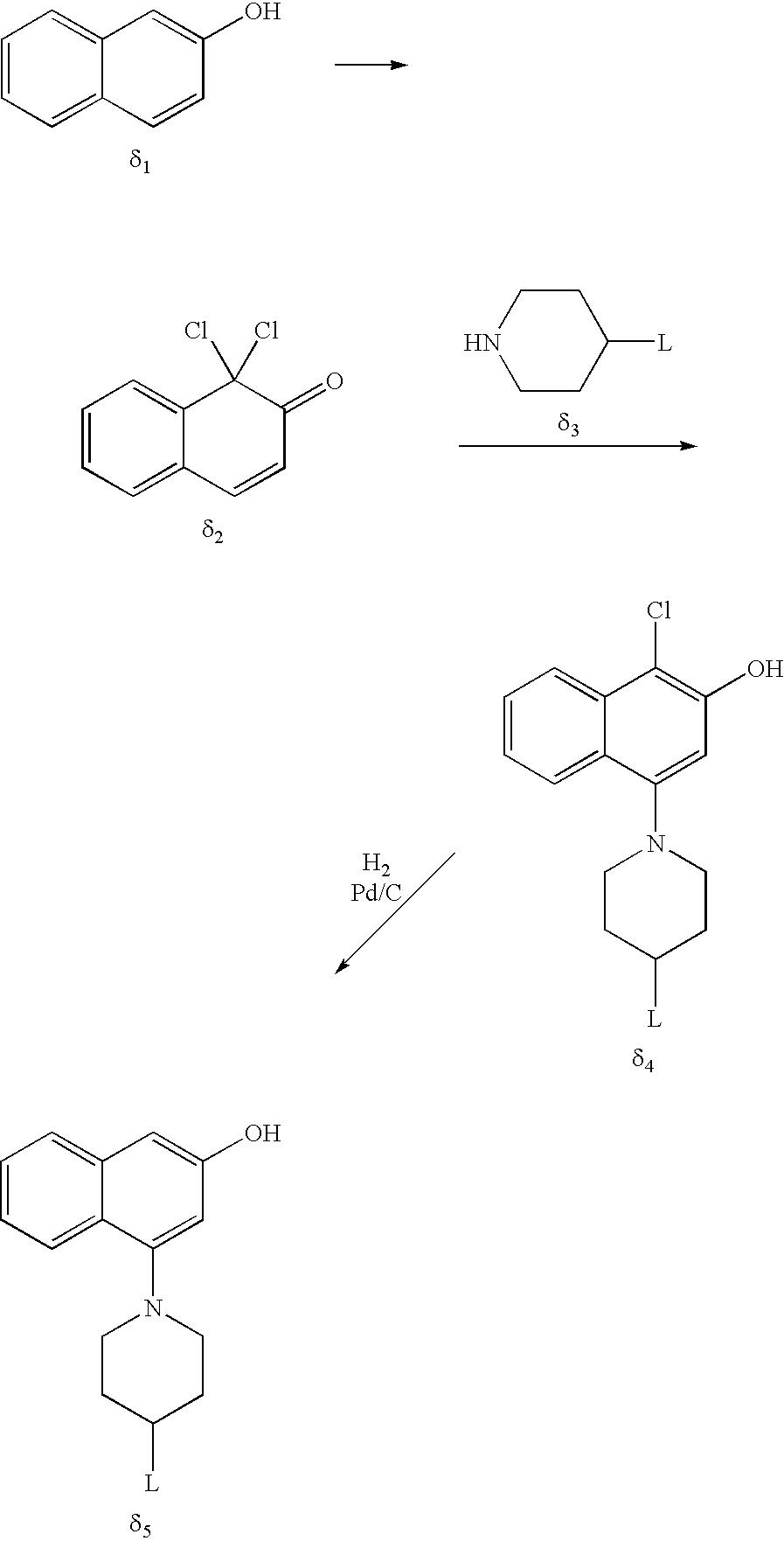 Figure US20070041071A1-20070222-C00017