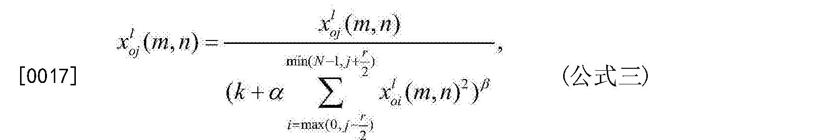 Figure CN104573731BD00072