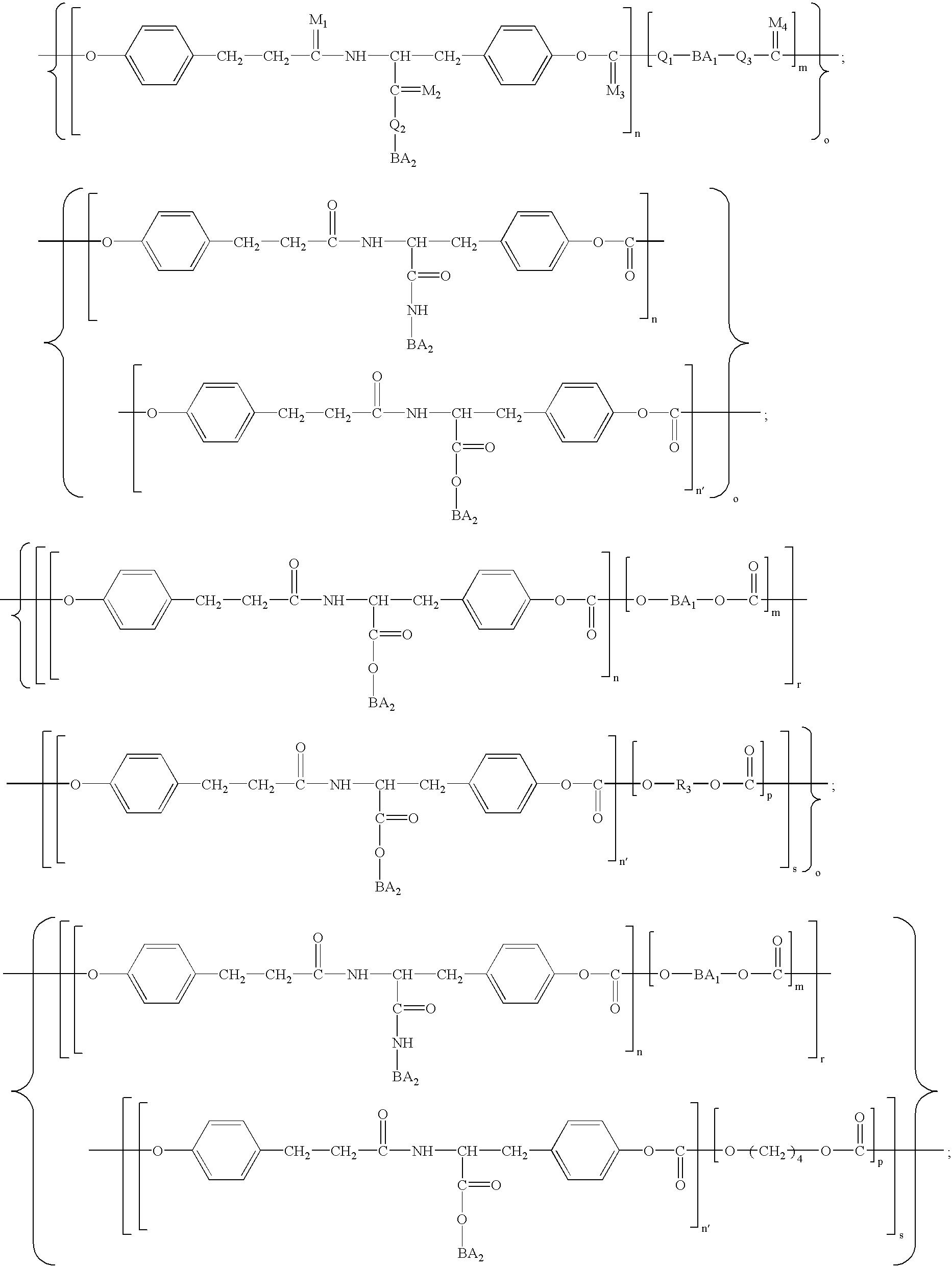 Figure US20060115449A1-20060601-C00051