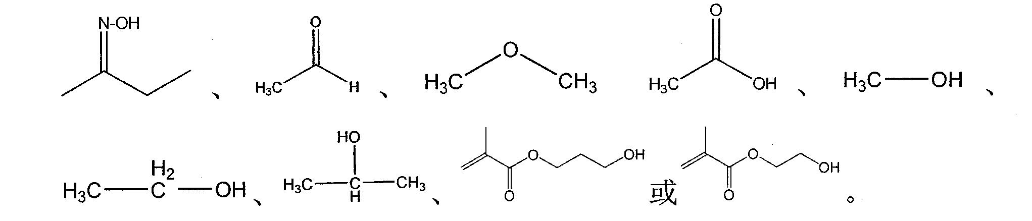 Figure CN102899897BD00101