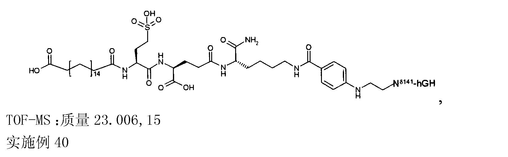 Figure CN102112157BD00642