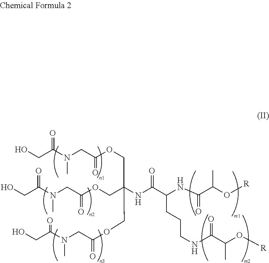 Figure US10035887-20180731-C00002
