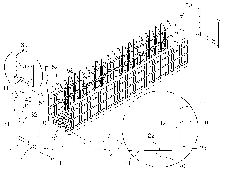 Figure R1020200090496